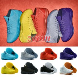 new product d2227 f46ca 2018 KOBE A.D. MID Mamba Mentality Pack 13 Mens Basketball Shoes Detached  Honesty Optimism Fearless KB 5s Kobe Bryant Signature Sneakers