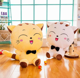 $enCountryForm.capitalKeyWord Australia - Dorimytrader Pop Lovely Cartoon Big Fat Face Cat Plush Doll Animals Toys Soft Stuffed Anime Cats with Bells Toy Gift for Kids DY61685