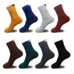 Short Compression Socks NZ - Fashion Classical Men Compression Short Socks Solid Color Business Dress Socks Casual Breathable Cotton Socks 8 Colors2PCS=1PAIRS