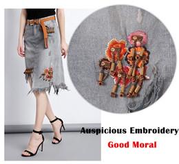 92f8e40385 Discount ladies knee length denim skirt - Irregular Design Brand Quality  Vintage Denim Skirt Women 2018