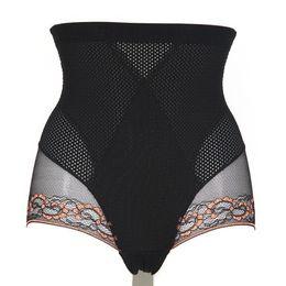 HigH waist control brief online shopping - 2 Colors Women Body Shaper Slimming Briefs High Waist Tummy Control Shorts Pant Shapewear Size M L XL