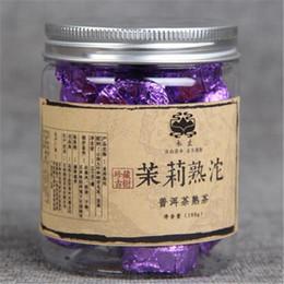 Ingrosso C-PE143 Yunnan Puerh tè 100g in scatola Jasmine Puer piccola Tuocha Pu er tè maturo Tè cinese Cibo verde