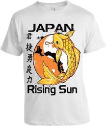 963d618d64442 Yin Yang Shirts Australia - Japan Rising Sun T-Shirt Mens womens yin yang  harmony