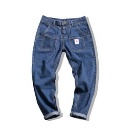 China 2018 Spring New Japanese Classic Big Pocket Decoration Cowboy Nine Part Pants Male Campus Youth Straight Trousers Men Plus Size cheap cowboy decorations suppliers