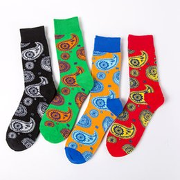 Chinese  Jacquard Totem Personality Fashion Colorful Casual Happy Mens Coon Socks Men Socks Funny Socks  Socks Art Male manufacturers