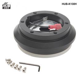 Steering adapter online shopping - Racing Steering Wheel Short Slim Thin Hub Adapter For Honda CRZ For Acura RSX CL HUB K130H