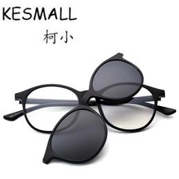 9d2a01196b5 KESMALL Summer Driving Magnet Clip On Sunglasses Women Man Acetate Frame  Eyeglasses Anti-UV Flip Up Eyewear Oculos De Sol YL383