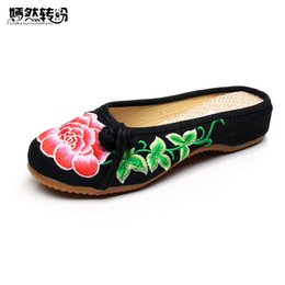 Wholesale peony embroidery for sale - Group buy Chinese New Summer Embroidery Slippers Women Red Peony Retro Style Slippers Embroidered Soft Canvas Slippers