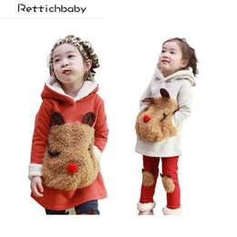 4a5a3236a Shop Panda Pants Suit UK