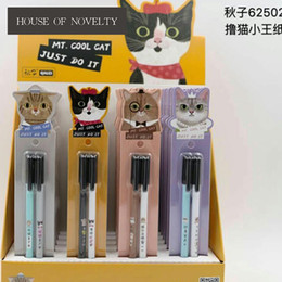 $enCountryForm.capitalKeyWord Canada - 2 pcs pack My Cool Cat Couple Friendly Forever Gel Pen Promotional Gift Stationery School & Office Supply