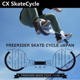 Bascule 2 roues SkateCycle Sports Equipment Cycle de skate pour enfants adultes Roller Drift Pliable Planche à roulettes Stunt Scooter Board en Solde