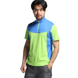Wrench Special Section Tectop Outdoor Men Women Solid Color Short-sleeved T-shirt Breathable Quick-drying Elasticity Camping Running Light Thint-shirt