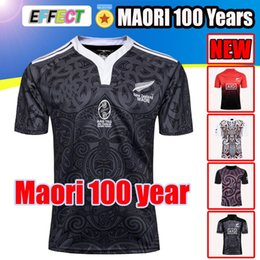 ba60f4c57 New editioN meN s t shirts online shopping - 100 year Anniversary  Commemorative Edition New Zealand rugby