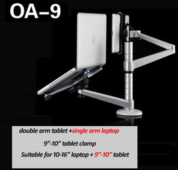 OA-9 Double arm Lazy People Laptop Stand Aluminum Alloy Desktop Multifunction Dual Arm Tablets Holder Rotation iPad Air Mini Ma
