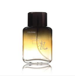 Бесплатная доставка 50 мл новый дизайн толстый одеколон аромат для мужчин длительный аромат зрелый мужской одеколон духи
