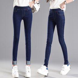 $enCountryForm.capitalKeyWord Canada - high waist jeans women's trousers elastic waist stretch skinny leg pants 2018 plus size denim women Jeans