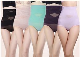 Female High Waist Abdomen Underwear Female Body Shaper Pants Lift Hip Pants 5 Color Control Bundle Pants on Sale