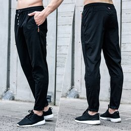 $enCountryForm.capitalKeyWord Canada - Spring Running Pants shorts Men Gym Football Training Soccer Active Basketball Sweatpants Jogging Exercise Slim Mens Trousers