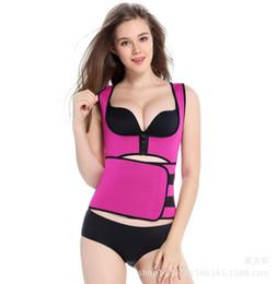 de951c73ef 1Pc Lot New Neoprene Vest Body Shaper Slimming Waist Trimmer Trainer Belt  Women Shapewear Weight Loss Sauna Tank Top Sweat Belts