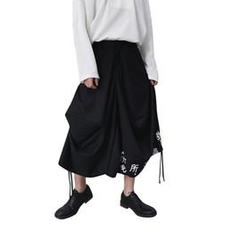 Japón Estilo Dark Black Harem Pant Men Asymmetry Fold Flojo Pierna ancha Falda  Pantalones Kimono masculino Pantalón Casual cbf5eb6f962