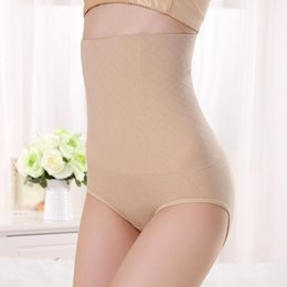 Shapers Control Panties Careful Women Seamless Shapewear Body Shaper Underpants Knickers Shorts Underwear S72