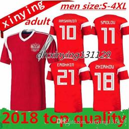 5cc274c79 size S-4XL 2018 World cup Russia soccer Jersey 18 19 ARSHAVIN KERZHAKOV  DZAGOEV KOMBAROV DZYUBA IONOV KOKORIN SAMEDOV Russian Football Shirt