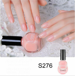 Wholesale princesses nails for sale - Group buy Princess nude powder art gel sweet color oily environmentally friendly natural color low odor nail polish