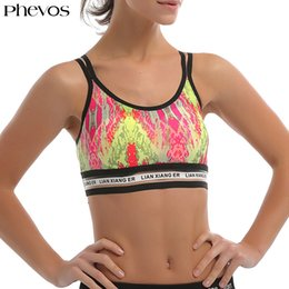 021fa7e079d4e Phevos Women Quick Dry Sports Bra for Fitness Yoga Flower Cross Back  Moveable Padded Sport Brassiere Activewear Girl Top 1905