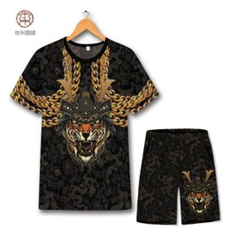 T Shirt Soft Australia - Domineering Tiger head 3D printing hip hop t shirt and shorts suit Summer 2018 New quality soft breathable mens short sets S-6XL