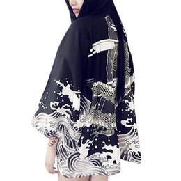 China Vintage Japanese Harajuku Style Waves And Wind Dragon Japanese Kimono Print Cardigan Summer Women Clothings Blouse cheap japanese style vintage suppliers