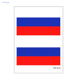 8322bcf98 2018 Football Russia World Cup Face Tattoo Russian Flag Body Art Waterproof  Temporary Cool Tattoo Sticker Water Transfer Fake Tattoos