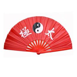 Party favor frames online shopping - Chinese traditional Tai chi pattern Kung fu fan folding fan for Wu shu cm fan frame for men and women QW8916