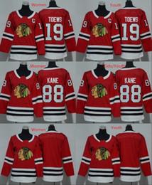 Blank red online shopping - Men Women Youth Chicago Blackhawks Jerseys Patrick Kane Jonathan Toews Blank Home Red Kids Ice Hockey Jersey Ladies Boys Girls