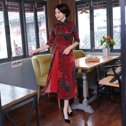 Discount sexy qipao chinese dress - New Arrival Mandarin Collar Aodai Ladies  Sexy Half Sleeve Long ac3e034d60ce