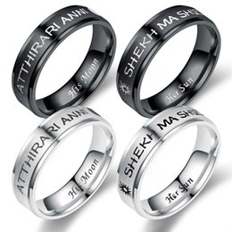 $enCountryForm.capitalKeyWord UK - Stainless Steel Game of Thrones Her Sun His Moon Ring Letter Band Rings Love Couple Ring Fashion Jewelry for Men Women Drop Shipping