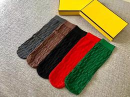 Mesh Fiber Australia - Sexy Lace Mesh Fishnet Socks Mixed Fiber Transparent Stretch Elasticity Ankle Net Yarn Thin Women Cool Socks
