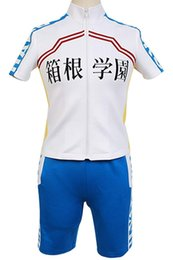 Yowamushi Pedal Sohoku members Bike Racing Suits Cosplay Costume UK
