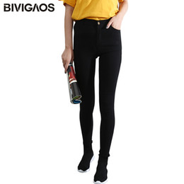 $enCountryForm.capitalKeyWord Australia - BIVIGAOS Womens Slim Woven Black Nine Pants Zipper Fly Button Placket Leggings Skinny Pencil Pants Elastic Trousers For Women S18101605