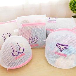 5pcsdouble слоев одежды стиральная машина мешок для стирки с застежкой-молнией корзина сетчатый мешок бытовой инструмент для чистки прачечная мыть сумки на Распродаже