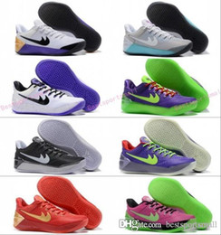 2017 new Kobe A.D EP Bryant 12 XII AD After Death women Basketball Shoes  Black White Purple Yellow Bryant Sneaker kb authentic big boy sprot 131d4dc64