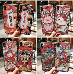 Designs For Iphone Cases Australia - Chinese style design Cell Phone Cases Silica gel Phone Covers shockproof and waterproof case for iphone XS Max for iPhoneXs multi for huawei