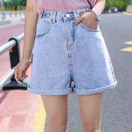 56cd75304549 Women New Denim Shorts High-waist A-line Hot Jeans with Adjustable Buttons  Fashion Loose Slim Wide Leg Cuffs Thin Section