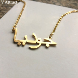ArAbic chAin online shopping - Islamic Jewelry Custom Arabic Name Necklace Women Men Personalized Bijoux Rose Gold Silver Collier Bridesmaid Gift