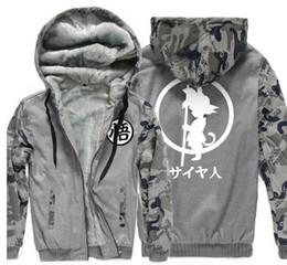 $enCountryForm.capitalKeyWord Australia - Wholesale Hoodies, Sweatshirts plus velvet thick warm casual suit male winter camouflage fashion hooded jacket large size
