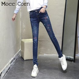 4b6805e76007 Mocc Corn Cotton Stretch Skinny Painted Jeans Woman Blue Printed Scratch Slim  Pencil Jeans Korean Denim Trousers Women Pants