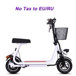 folding bike white NZ - 12inch electric bike Electric scooter mini two round folding bike lithium battery bicycle adult pedal 12inch small electric bike
