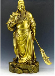 Discount metal gong - 1024 Pure bronze, knife, Wu, God of wealth, and Guan Gong