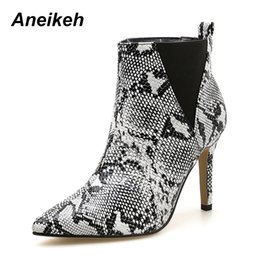 sexy mesh boots 2019 - Aneikeh 2018 Winter Serpentine botas mujer Mixed Colors Fashion Sexy Mesh And Ankle Thin High Heels Slip-On Women's