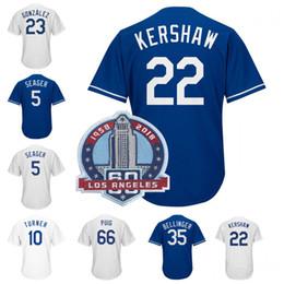 515980dac59 clayton kershaw jersey shirt- HIS LLC