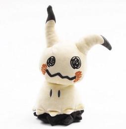 Character Plush Toys NZ - Fashionable plush toys sell like hot cakes Plush Dolls Soft Stuffed Toys 25cm